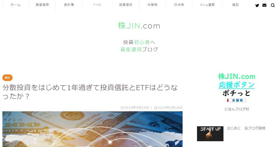 株JIN.comトップページ